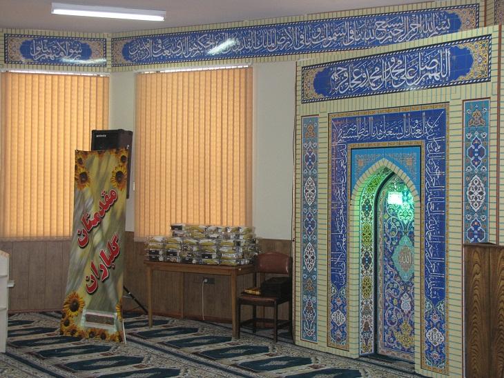 Prayer room opening cermony